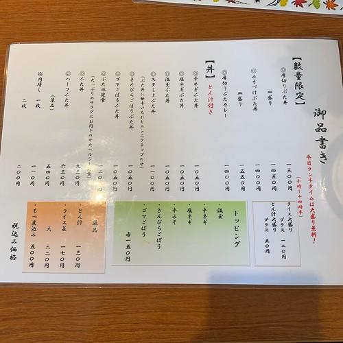 ぶた丼とパンのお店 Bamboo(バンブー)メニュー