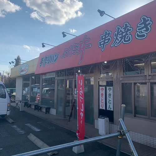 ぶた丼とパンのお店 Bamboo(バンブー)
