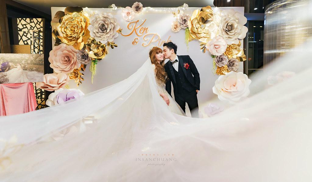 婚攝英聖台北彭園婚禮記錄-20191117190722-1920
