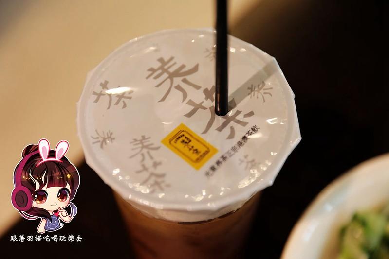 宜蘭羅東養茶光東正宗港澳茶飲26