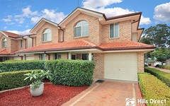 3/11-15 Ramona Street, Quakers Hill NSW