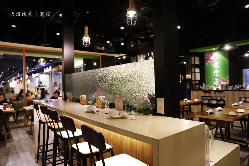 六堆伙房新埔店客家創意料理餐點015