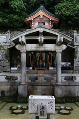 Kiyomizu-dera (Rick & Bart) Tags: kiyomizudera temple 清水寺 ancient historic unescoworldheritagesite higashiyamadistrict japan nippon 日本 rickbart city landoftherisingsun rickvink canon eos70d kyoto 京都市 architecture