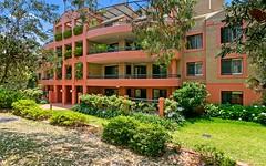 Unit 8/1-7 Allison Road, Cronulla NSW