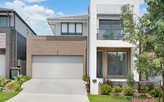 5 Hazelwood Avenue, Marsden Park NSW