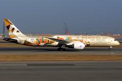 Etihad Airways | Boeing 787-9 | A6-BLH | ADNOC - Choose Italy livery | Hong Kong International (Dennis HKG) Tags: aircraft airplane airport plane planespotting canon 7d 70200 a6blh hongkong cheklapkok vhhh hkg etihadairways etihad ey etd uae boeing 787 7879 boeing787 boeing7879 dreamliner