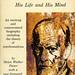Dell Books LC137 - Helen Walker Puner - Freud