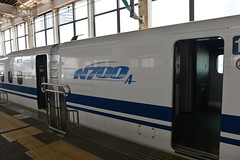 Decal on the side of the N700 type of Shinkansen train (shankar s.) Tags: eastasia japan landoftherisingsun nippon nihon hiroshima hiroshimastation japanpublictransport shinkansen bullettrain highspeedintercityexpresstrain electricrailcartrain electricmultipleunit tokaidosanyoshinkansen japanrailwaysgroup jr nozomirapidexpress n700series railwayplatform railroadplatform barriers shinkansentraincar shinkansenhighspeedrun arrival decal badge