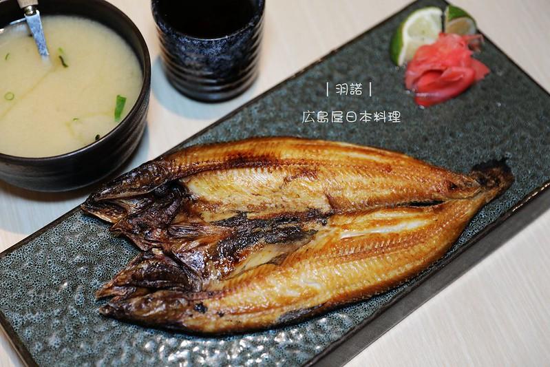 広島屋信義區日本料理推薦32