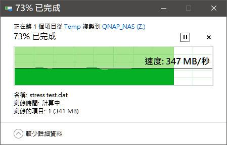 (chujy) QNAP TS-251D 斜槓的NAS:資料備份,影音享受的多重服務 - 49