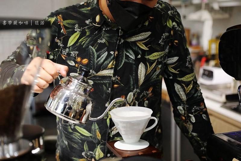 書帶蕨咖啡-下午茶手沖咖啡輕食 甜點 親子友善餐廳推薦077