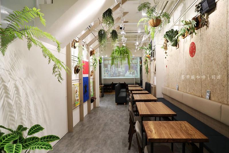 書帶蕨咖啡-下午茶手沖咖啡輕食 甜點 親子友善餐廳推薦022