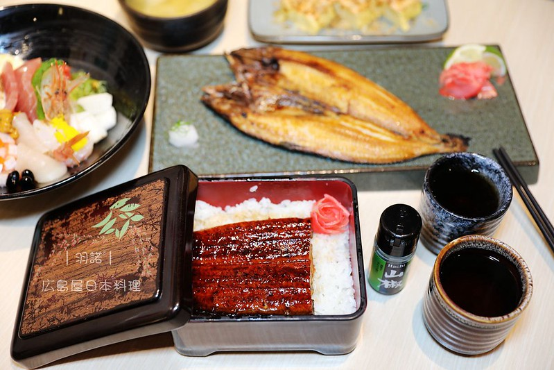 広島屋信義區日本料理推薦62