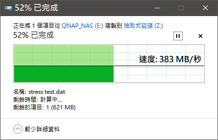 (chujy) QNAP TS-251D 斜槓的NAS:資料備份,影音享受的多重服務 - 48