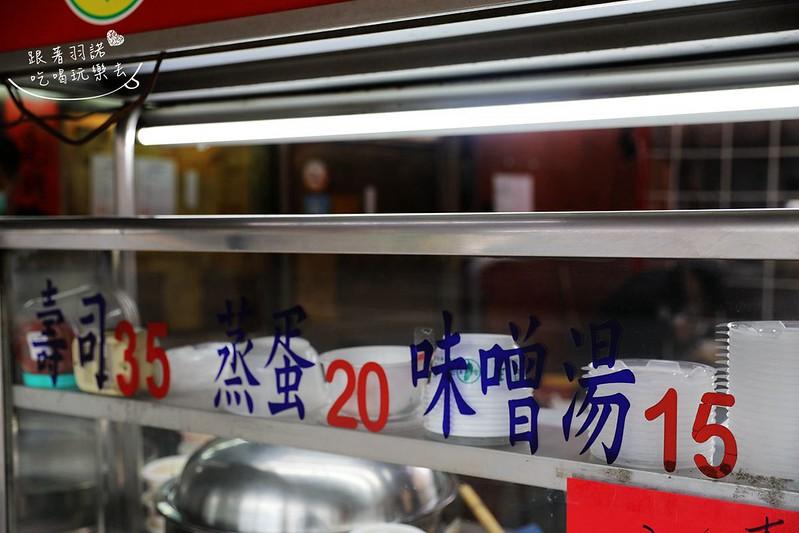 桃園小吃同安肉圓同安小吃06