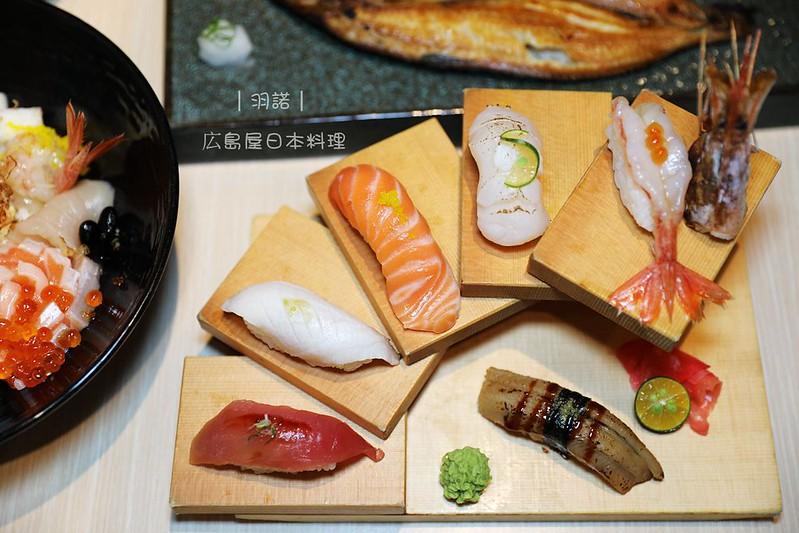 広島屋信義區日本料理推薦83