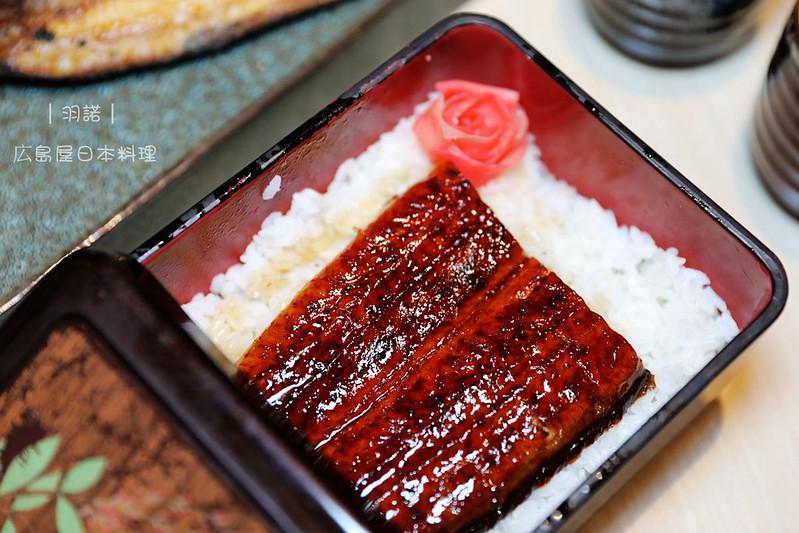 広島屋信義區日本料理推薦66