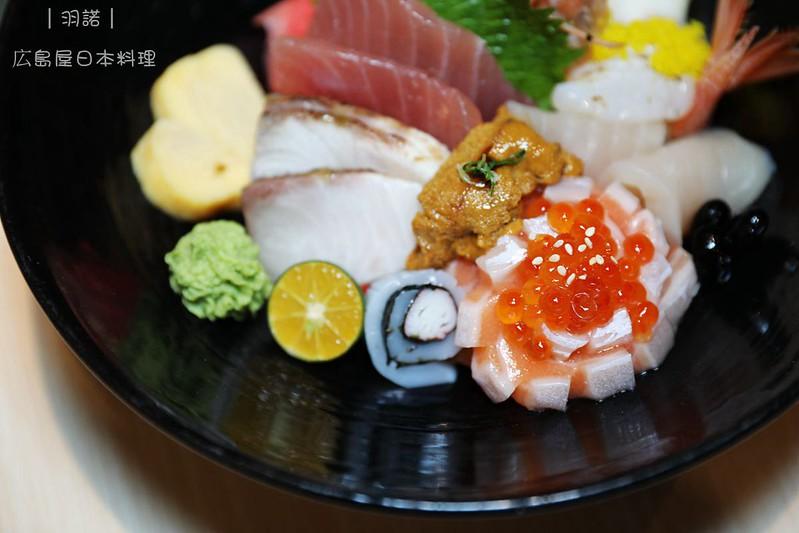 広島屋信義區日本料理推薦43