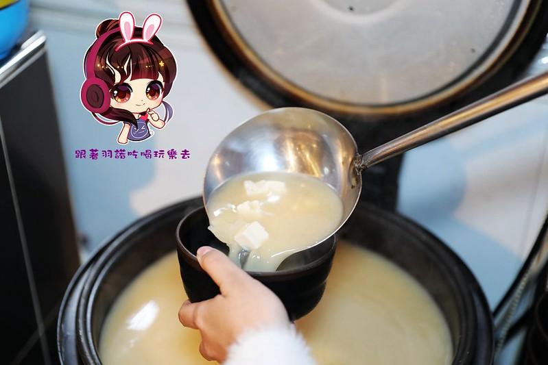 広島屋信義區日本料理推薦27