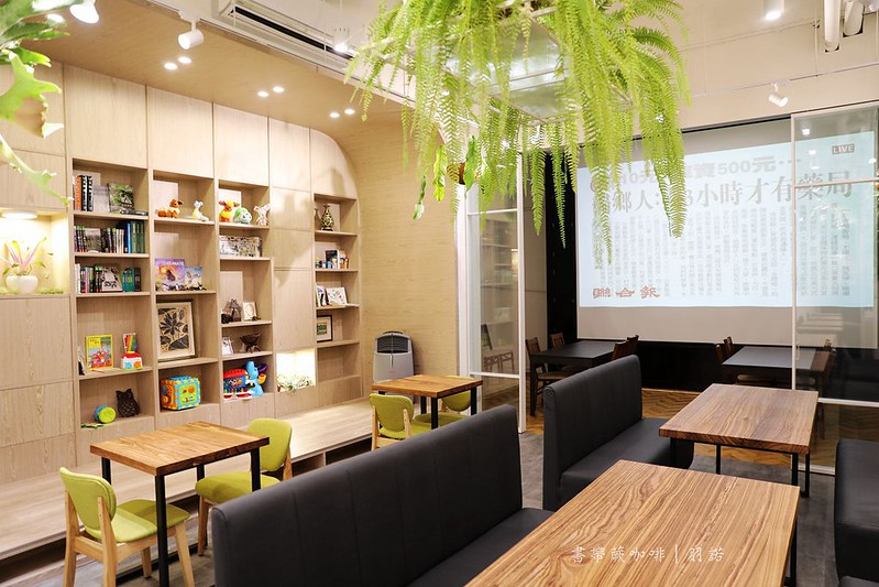書帶蕨咖啡-下午茶手沖咖啡輕食 甜點 親子友善餐廳推薦030