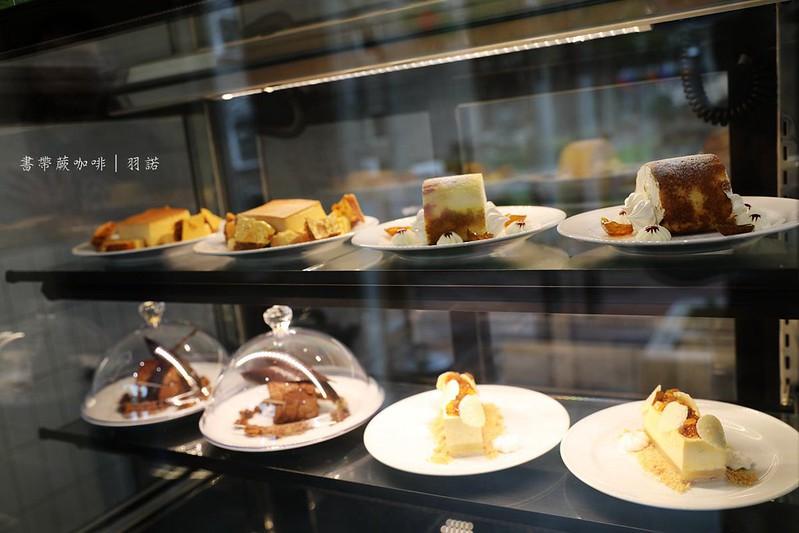 書帶蕨咖啡-下午茶手沖咖啡輕食 甜點 親子友善餐廳推薦021