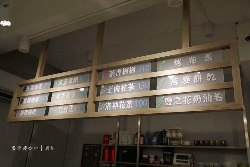 書帶蕨咖啡-下午茶手沖咖啡輕食 甜點 親子友善餐廳推薦019