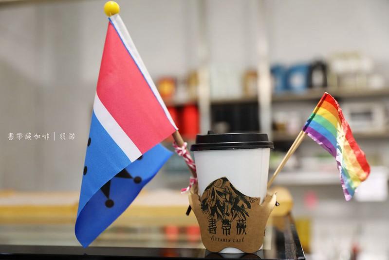 書帶蕨咖啡-下午茶手沖咖啡輕食 甜點 親子友善餐廳推薦171