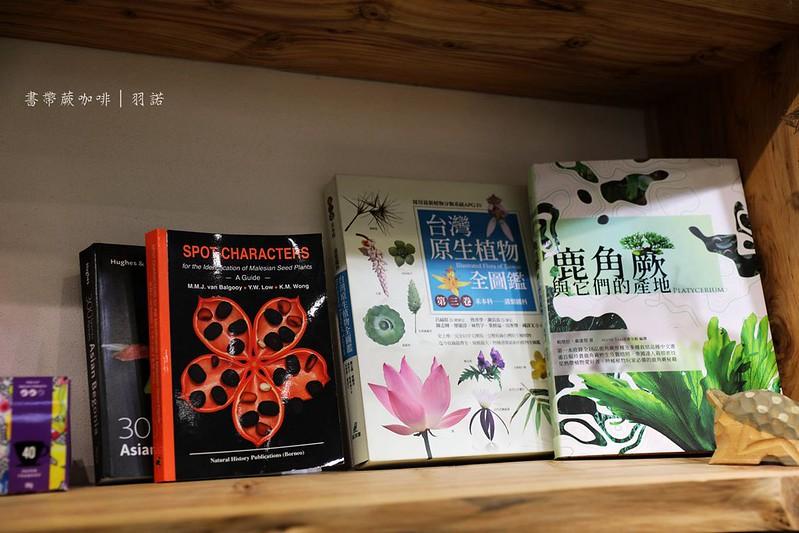書帶蕨咖啡-下午茶手沖咖啡輕食 甜點 親子友善餐廳推薦160
