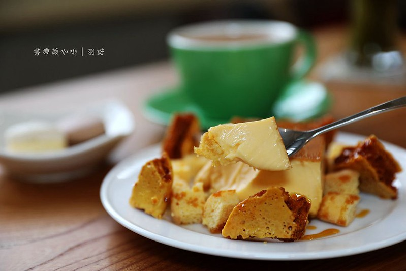 書帶蕨咖啡-下午茶手沖咖啡輕食 甜點 親子友善餐廳推薦142