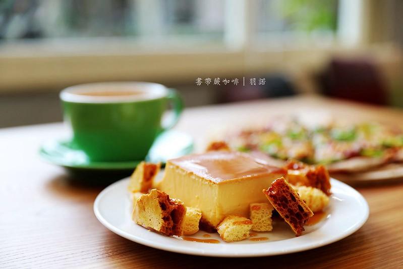 書帶蕨咖啡-下午茶手沖咖啡輕食 甜點 親子友善餐廳推薦101