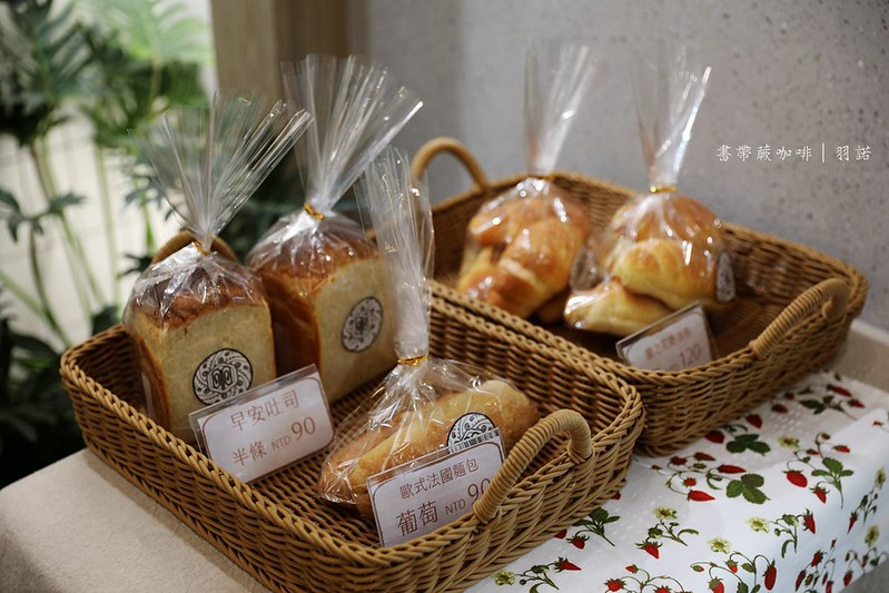 書帶蕨咖啡-下午茶手沖咖啡輕食 甜點 親子友善餐廳推薦063