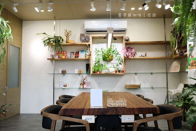書帶蕨咖啡-下午茶手沖咖啡輕食 甜點 親子友善餐廳推薦017