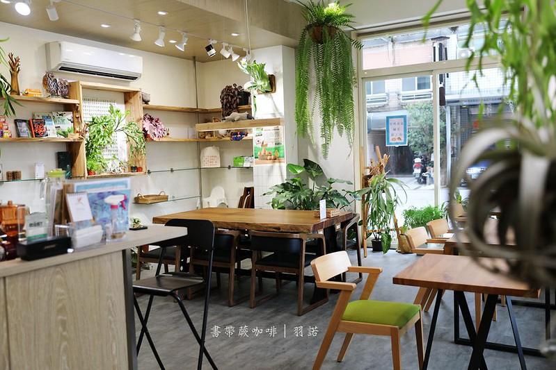 書帶蕨咖啡-下午茶手沖咖啡輕食 甜點 親子友善餐廳推薦013