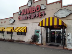 Jumbo China Buffet (Fuji086) Tags: buffet chineserestaurant hazletonpa pennsylvania usa