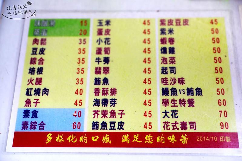 桃園小吃同安肉圓同安小吃08