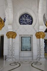 D56_6676 (Frank Berbers) Tags: sjeikzayedmoskee moskee scheichzayidmoschee moschee sheikhzayedmosque mosque mosquéecheikhzayed mosquée مسجدالشيخزايد abudhabi vae verenigdearabischeemiraten 2020 nikond5600 architectuur architecture architektur