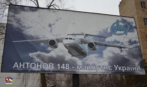 Antonov An-148 publicity