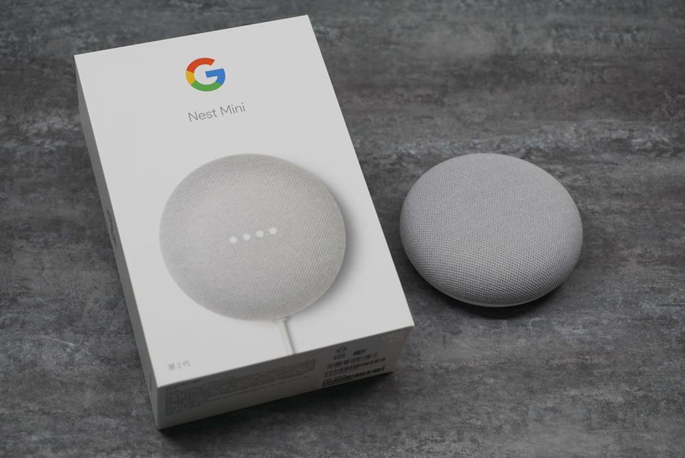 Google Nest Mini-3