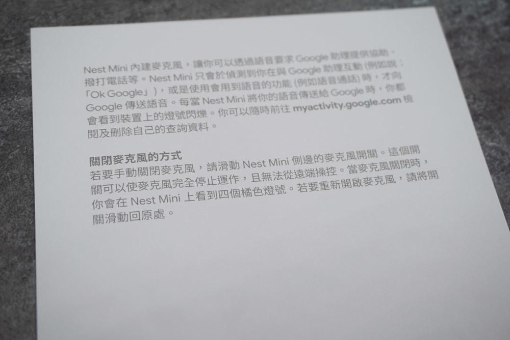 Google Nest Mini-11