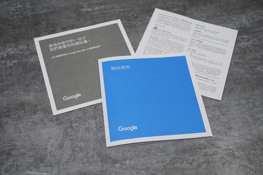 Google Nest Mini-10