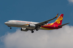 DSC_5897.jpg (Moutton) Tags: boeing boeing737series bkk airlines hainanairlines aircrafttype airport b1996cn39214ln5027 boeing73784p bangkoksuvarnabhumithailandvtbs huchh