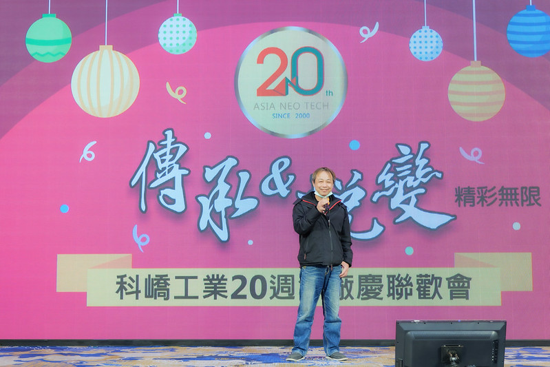 400_YUYU視覺設計