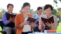 什麼是有人性 (qiudawei980) Tags: 主耶穌 信神 跟隨 福音 信仰 生活 末世 心意 榮耀 恩賜 見證 事奉 喜樂 敬畏 真理 希望 信徒 天國 被提 順服神 神的愛 禱告 全能神 救主 神的恩典