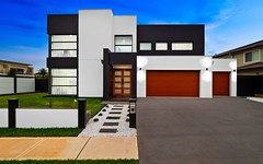 2 Parsons Circuit, Kellyville NSW