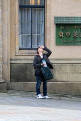 Eye Drops (Rick & Bart) Tags: streetphotography japan nippon 日本 rickbart city landoftherisingsun rickvink canon eos70d kyoto 京都市 urban eyedrops guy man male stranger candid