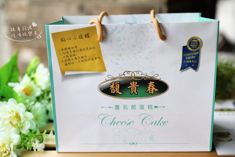 馥貴春重乳酪蛋糕 台南宅配美食推薦06