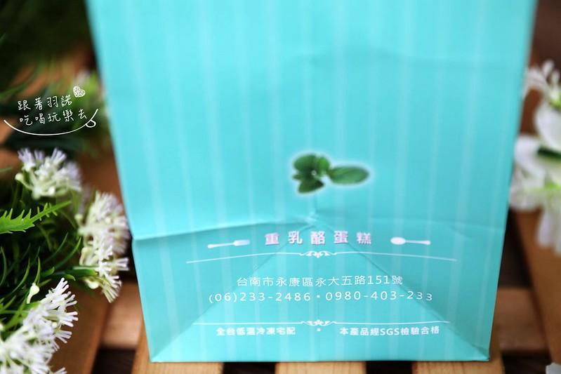 馥貴春重乳酪蛋糕 台南宅配美食推薦09