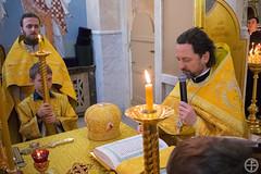 Богослужения в Неделю о мытаре и фарисее