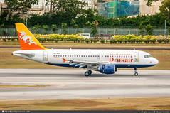 [SIN.2015] #Druk.Air #Royal.Bhutan.Airlines #KB #Airbus #A319 #A5-RGF #awp (CHRISTELER / AeroWorldpictures Team) Tags: drukairroyalbhutanairlines airbus a319 a319115 cn2306 cfmi cfm56 a5rgf davya kb drk bhutan paro pbh vqpr plane aircraft airplane avion asia asian airlines airliner planespotting spotting singapore changi airport sin wsss southasia spotter planespotter christelerstephane avgeek aviation photography aeroworldpicturescom awpteam nikon d300s nef raw lightroom nikkor 70300vr chr 2015
