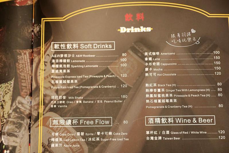 大直美式餐廳美食Ed's Diner美式BBQ燒烤餐館020